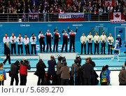 Купить «Награждение медалистов. Керлинг. Сочи. Олимпийские игры 2014», фото № 5689270, снято 22 февраля 2014 г. (c) Корчагина Полина / Фотобанк Лори