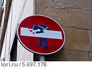 Любовь к дорожному знаку.Флоренция. Стоковое фото, фотограф Алла Вовнянко / Фотобанк Лори