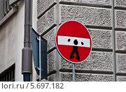 """Дорожный знак  """"кирпич"""" во Флоренции. Стоковое фото, фотограф Алла Вовнянко / Фотобанк Лори"""