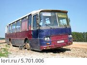 Купить «Автобус Autosan H9-20», фото № 5701006, снято 14 июня 2008 г. (c) Art Konovalov / Фотобанк Лори