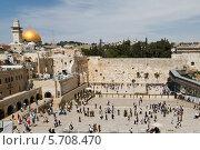 Стена плача, Иерусалим (2012 год). Стоковое фото, фотограф Олег Прокофьев / Фотобанк Лори