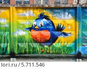 Купить «Граффити с изображением птицы», фото № 5711546, снято 21 июня 2013 г. (c) Голованов Сергей / Фотобанк Лори