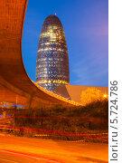 Купить «Небоскреб «Торре Агбар» (Torre Agbar) вечером, Барселона», фото № 5724786, снято 12 апреля 2013 г. (c) Яков Филимонов / Фотобанк Лори