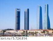 Четыре башни Делового Центра, Мадрид (2013 год). Стоковое фото, фотограф Яков Филимонов / Фотобанк Лори