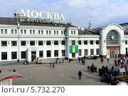 Белорусский вокзал со стороны перрона (2014 год). Редакционное фото, фотограф Максим Тимофеев / Фотобанк Лори