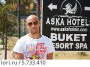 Купить «Турист у вывески отеля», эксклюзивное фото № 5733410, снято 31 июля 2012 г. (c) Вероника / Фотобанк Лори