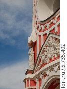 Купить «Чесменская церковь. (Предтеченская церковь при Чесменском дворце). Санкт-Петербург.», фото № 5735402, снято 31 мая 2010 г. (c) Светлана Кудрина / Фотобанк Лори