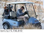 Перед игрой в гольф (2014 год). Редакционное фото, фотограф Валерий Волобоев / Фотобанк Лори