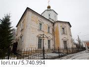 Купить «Успенский собор, Тверь», фото № 5740994, снято 3 января 2014 г. (c) Alexander Mirt / Фотобанк Лори