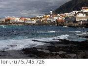 Городской пейзаж на острове Тенерифе (2013 год). Редакционное фото, фотограф Светлана Пальцева / Фотобанк Лори