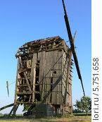 Ветряная мельница. Стоковое фото, фотограф Jakob Sergejew / Фотобанк Лори