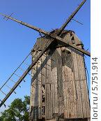 Старая мельница. Стоковое фото, фотограф Jakob Sergejew / Фотобанк Лори