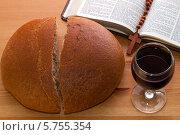 Хлеб, вино и библия на столе. Причастие. Стоковое фото, фотограф Ковалев Василий / Фотобанк Лори