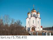 Новый храм Казанской иконы Божией Матери в Новопеределкино (2013 год). Стоковое фото, фотограф Борис Сунцов / Фотобанк Лори