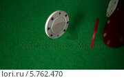 Купить «Many chips falling on casino table», видеоролик № 5762470, снято 20 июня 2019 г. (c) Wavebreak Media / Фотобанк Лори