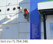 Купить «Светофор на автомойке», фото № 5764346, снято 1 апреля 2014 г. (c) Шевцова Анна / Фотобанк Лори