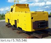 Купить «Электровоз шахтный», фото № 5765546, снято 6 июня 2010 г. (c) Евгений Ткачёв / Фотобанк Лори