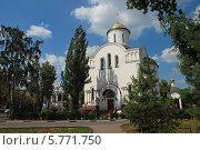 Церковь Преображения Господня в Люберцах (новая) Московской области (2011 год). Стоковое фото, фотограф lana1501 / Фотобанк Лори