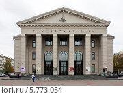 Большой концертный зал филармонии в Минске (2011 год). Редакционное фото, фотограф Сергей Якуничев / Фотобанк Лори