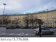 Купить «Ректорский корпус Петербургского государственного университета путей сообщения», фото № 5776666, снято 16 ноября 2012 г. (c) Юрий Хабаров / Фотобанк Лори
