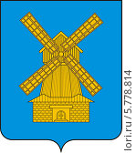 Купить «Герб поселка Камские Поляны», иллюстрация № 5778814 (c) VectorImages / Фотобанк Лори