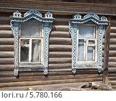 Купить «Два окна деревенского дома», фото № 5780166, снято 6 апреля 2014 г. (c) Александр Романов / Фотобанк Лори