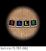 Купить «Надпись sale на фоне мешковины», иллюстрация № 5781082 (c) Александр Птах / Фотобанк Лори