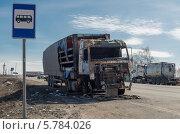 Сгоревший автомобиль на обочине дороги (2014 год). Редакционное фото, фотограф Сергей Канашин / Фотобанк Лори