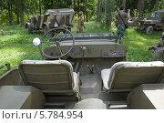 Купить «Willys MB (Виллис) — американский армейский автомобиль повышенной проходимости времён Второй мировой войны. Кабина, вид сзади», фото № 5784954, снято 21 июня 2013 г. (c) Малышев Андрей / Фотобанк Лори