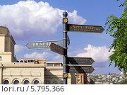 Купить «Указатель улиц на центральной площади Республики. Ереван. Армения», фото № 5795366, снято 4 июля 2013 г. (c) Евгений Ткачёв / Фотобанк Лори