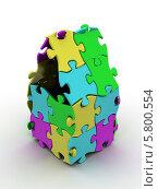 Купить «Дом из разноцветных кусочков пазла», иллюстрация № 5800554 (c) Maksym Yemelyanov / Фотобанк Лори
