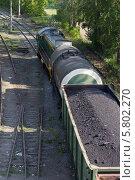 Купить «Товарный поезд», фото № 5802270, снято 2 июня 2012 г. (c) Александр Самолетов / Фотобанк Лори
