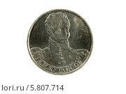 Купить «Юбилейная монета 2 рубля. Кутайсов», фото № 5807714, снято 22 марта 2014 г. (c) Анна Зеленская / Фотобанк Лори