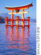 Купить «Ворота Миядзима, Япония», фото № 5811818, снято 24 ноября 2007 г. (c) Serg Zastavkin / Фотобанк Лори