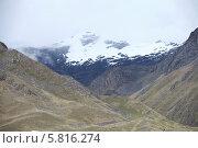 Южная Америка. Горный перевал Abra la Raya (4340 метров). По пути из Пуно в Куско, Перу. Стоковое фото, фотограф Анатолий Марков / Фотобанк Лори