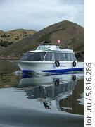 Водная экскурсия на катере по озеру Титикака (2014 год). Редакционное фото, фотограф Анатолий Марков / Фотобанк Лори