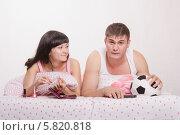 Купить «Муж увлеченно смотрит футбол в постели, жена улыбается», фото № 5820818, снято 23 марта 2014 г. (c) Иванов Алексей / Фотобанк Лори