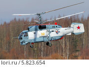 Купить «Поисково-спасательный вертолёт Ка-27», эксклюзивное фото № 5823654, снято 11 апреля 2014 г. (c) Александр Тарасенков / Фотобанк Лори