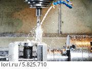 Купить «Сверление металла с охлаждением на станке», фото № 5825710, снято 31 марта 2014 г. (c) Дмитрий Калиновский / Фотобанк Лори