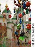 Праздник Пасхи. Фестиваль писанок в Софии Киевской. Стоковое фото, фотограф Наталия Тихонова / Фотобанк Лори