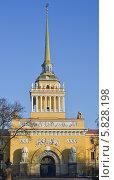 Купить «Адмиралтейство. Санкт-Петербург», эксклюзивное фото № 5828198, снято 20 апреля 2014 г. (c) Александр Алексеев / Фотобанк Лори