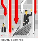 Тонущий бизнес. Стоковая иллюстрация, иллюстратор Евгений Бакал / Фотобанк Лори