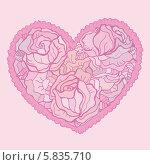 Купить «Орнамент в форме сердца с розами на розовом фоне», иллюстрация № 5835710 (c) Katya Ulitina / Фотобанк Лори