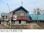 Купить «Охраняемый железнодорожный переезд», фото № 5835714, снято 21 апреля 2014 г. (c) Гнездилова Кристина / Фотобанк Лори