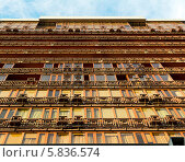 Купить «Гостиница Ширак в центре Еревана. Армения», фото № 5836574, снято 4 июля 2013 г. (c) Евгений Ткачёв / Фотобанк Лори