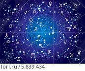 Купить «XII Созвездий Зодиака и планеты. Астрологический небесный атлас. (Ultraviolet).», иллюстрация № 5839434 (c) Одиссей / Фотобанк Лори