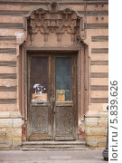 Купить «Дверь дома , Санкт-Петербург», фото № 5839626, снято 17 апреля 2014 г. (c) Федюнин Александр / Фотобанк Лори