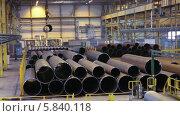 Купить «Трубы большого диаметра, трубопрокатный завод», видеоролик № 5840118, снято 24 апреля 2014 г. (c) Кекяляйнен Андрей / Фотобанк Лори