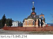 Купить «Церковь Серафима Саровского в Александрове», эксклюзивное фото № 5845214, снято 11 апреля 2014 г. (c) lana1501 / Фотобанк Лори