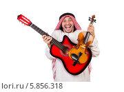 Купить «Веселый араб предлагает гитару и скрипку», фото № 5856318, снято 21 октября 2013 г. (c) Elnur / Фотобанк Лори